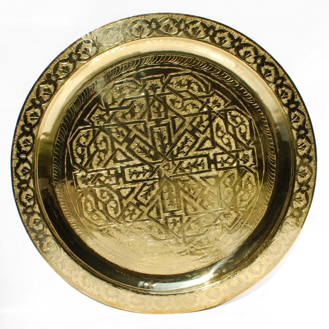 Marokkanischer teetisch 60cm messing for Messing beistelltisch katalog